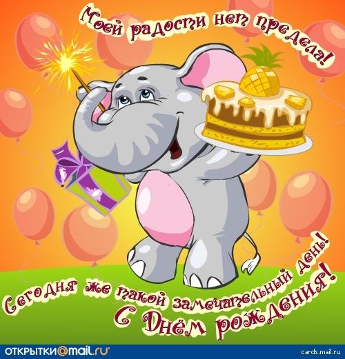 поздравление с днем рождения девочке 15 лет: